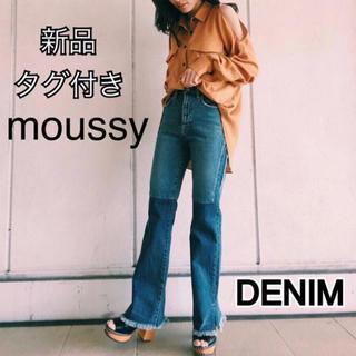 マウジー(moussy)の新品タグ付☆moussy✴︎切り替えフレアデニム(デニム/ジーンズ)
