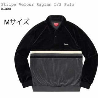 シュプリーム(Supreme)のStripe Velour Raglan L/S Polo(ポロシャツ)