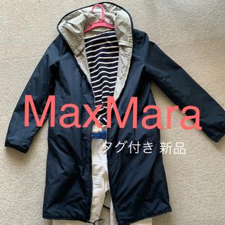 マックスマーラ(Max Mara)のMaxMara  スプリングコート  (ロングコート)