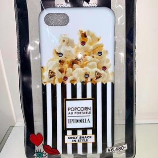 アイフォリア(IPHORIA)のIPHORIA Popcorn iPhone7/8用カバー(iPhoneケース)