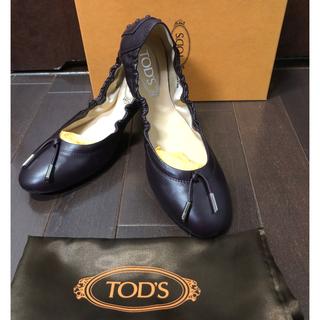 トッズ(TOD'S)の新品 TOD'S トッズ フラットシューズ バレエシューズ 39 25センチ(バレエシューズ)