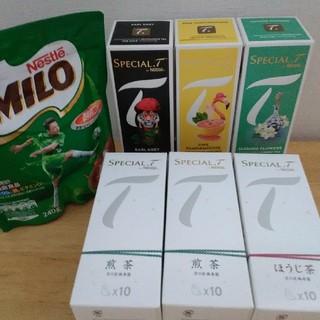 ネスレ(Nestle)の【新品】ネスレ スペシャルT &ミロ(茶)
