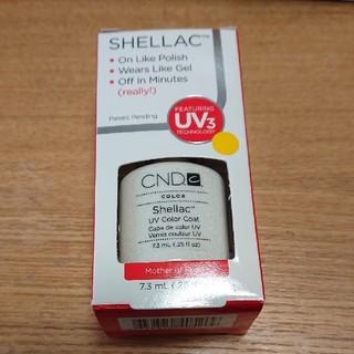 シェラック(SHELLAC)のシェラック UVカラーコート 520(カラージェル)