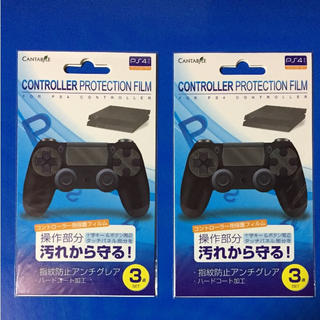 PS4コントローラ用保護フィルム2枚  (その他)