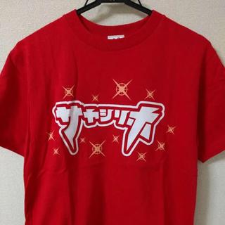 モーニングムスメ(モーニング娘。)の鞘師里保♡Tシャツ(アイドルグッズ)