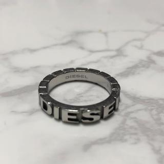 ディーゼル(DIESEL)のディーゼル  DIESEL 指輪 レディース(リング(指輪))