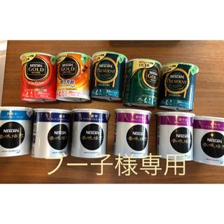 ネスレ(Nestle)のネスカフェ バリスタ 詰め替え エコパック コーヒー (コーヒー)
