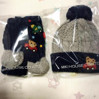 mikihouse - 値下げ☆新品 未使用 ☆ミキハウス マフラー 帽子