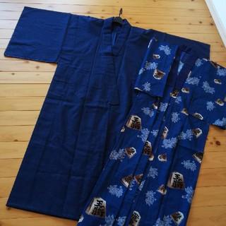 着物 男性用 アンサンブル 襦袢付きの三点セット 新品未使用 手縫い(着物)