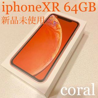 アイフォーン(iPhone)の新品未使用!iphoneXR 64GB softbank コーラルオレンジ(スマートフォン本体)
