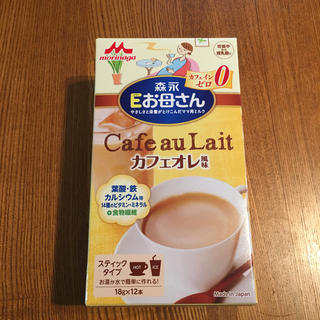 れもん様専用お母さんカフェオレ味(コーヒー)