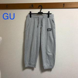 ジーユー(GU)のジーユー GU メンズスウェットパンツ(その他)