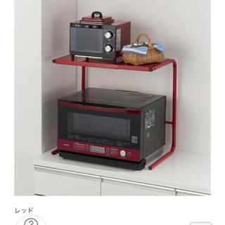 やまゆきさま専用  Belca(ベルカ) 伸縮式 レンジ上ラック ハイタイプ (キッチン収納)