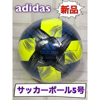 アディダス(adidas)のadidas アディダス サッカーボール5号(ボール)
