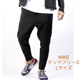 NIKE - ナイキ テックフリースパンツ