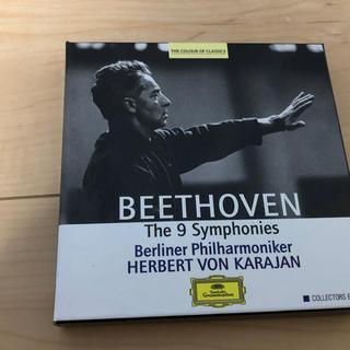 カラヤン ベートーヴェン交響曲全集 1960年代(クラシック)
