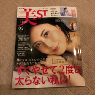 美st(アート/エンタメ/ホビー)