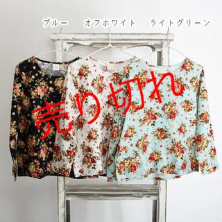 花柄 麻混 カットソー Tシャツ(カットソー(長袖/七分))
