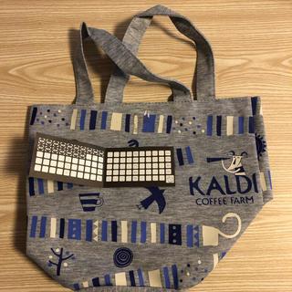 カルディ(KALDI)のKALDI  バッグ(ハンドバッグ)