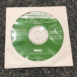 デル(DELL)のWinXP servicePack2再インストール用CD(PCパーツ)