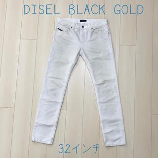 ブラックゴールド(BLACK GOLD)のDIESEL BLACK GOLD☆ホワイトパンツ32インチ(デニム/ジーンズ)