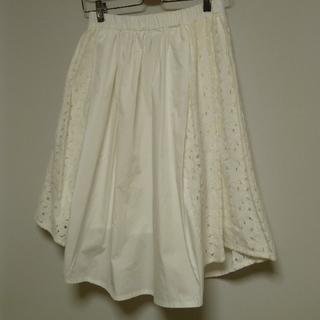 デンドロビウム(DENDROBIUM)の白サイドレーススカート(ひざ丈スカート)
