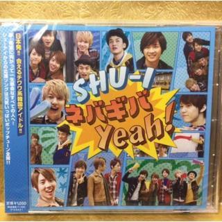 SHU-I CD「ネバギバYeah!」(ポップス/ロック(邦楽))
