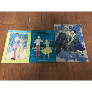 【菜乃夏様専用】安室透×榎本梓 あむあず 同人誌 セット(一般)