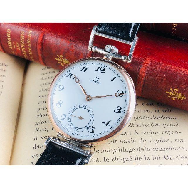 ★OH済/動作保証★OMEGA/オメガ/1937年製/エナメルダイヤル/腕時計の通販 by パパ君's shop|ラクマ