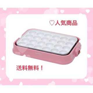 新品☆セラミックたこ焼き器 ピンク(たこ焼き機)