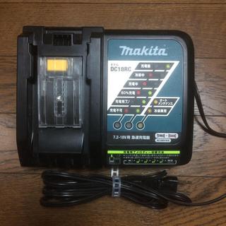 マキタ(Makita)のマキタ充電器(バッテリー/充電器)