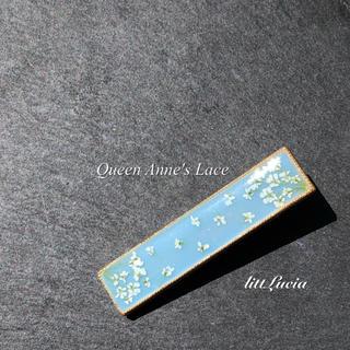 レースフラワー クリップ 〜ブルー〜(バレッタ/ヘアクリップ)