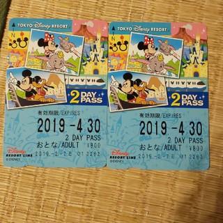 ディズニー(Disney)のディズニーリゾートライン フリーパス2枚 2day(鉄道乗車券)