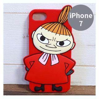 online retailer 86b8b f2ac7 GOYARD - ゴヤール×シンプソンズ iphone6/6S用スマホケース 送料 ...