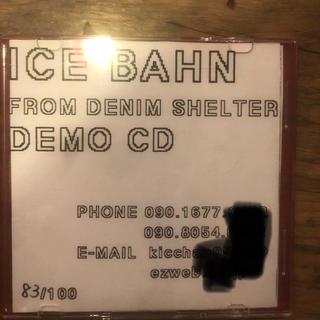 20年前 アイスバーン ICE BAHN 日本語ラップ(ヒップホップ/ラップ)