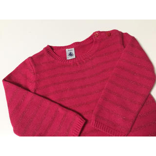プチバトー(PETIT BATEAU)のプチバトー セーター 18m/81㎝ ピンク (ニット/セーター)