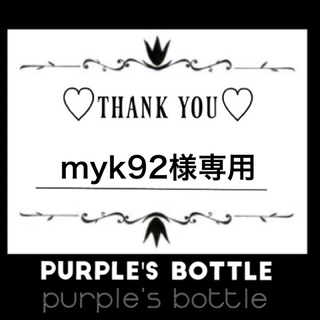 myk92様専用♡︎ʾʾ(容器)