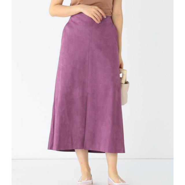 Demi-Luxe BEAMS(デミルクスビームス)のペコ様専用 レディースのスカート(ひざ丈スカート)の商品写真