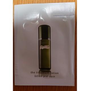 ドゥラメール(DE LA MER)のDE LA MER【化粧水】×④枚(サンプル/トライアルキット)