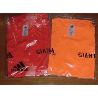 アディダス(adidas)の★ジャイアンツ オレンジTシャツ2枚セット!巨人 アランチョネロ adidas★(記念品/関連グッズ)