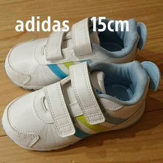 アディダス(adidas)の白×水色アディダススニーカー 15センチ(スニーカー)