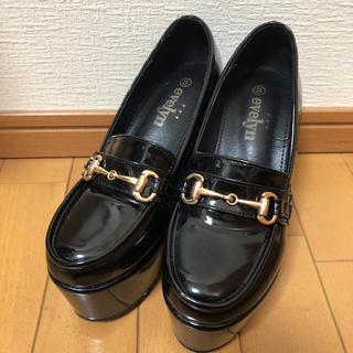 エブリン(evelyn)のevelyn ローファー厚底靴(ローファー/革靴)