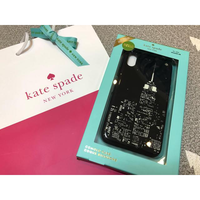 iphone7 ケース 40 代 、 kate spade new york - ☆新入荷☆ Kate spade iPhoneXRケース マンハッタン夜景の通販 by Hikari|ケイトスペードニューヨークならラクマ
