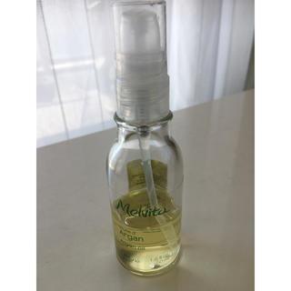 メルヴィータ(Melvita)のメルヴィータ アルガンオイル(ブースター/導入液)