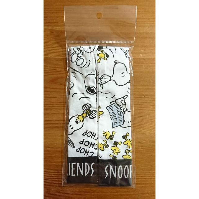 サンリオ(サンリオ)の新品 スヌーピー コップ袋 キッズ/ベビー/マタニティのこども用バッグ(ランチボックス巾着)の商品写真