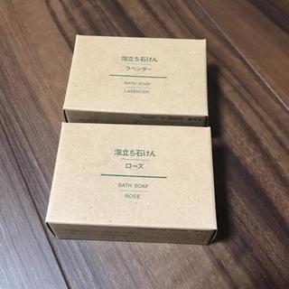 ムジルシリョウヒン(MUJI (無印良品))の新品未使用 無印 石鹸(ボディソープ/石鹸)