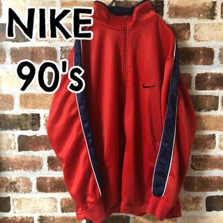 ナイキ(NIKE)の[ NIKE ]ナイキ 銀タグ 90s トラックジャケット 肩ライン 胸刺繍 赤(ジャージ)