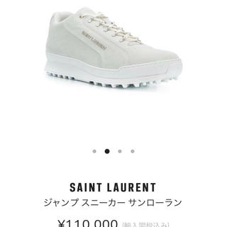 サンローラン(Saint Laurent)のSaint Laurent Jump snicker(スニーカー)