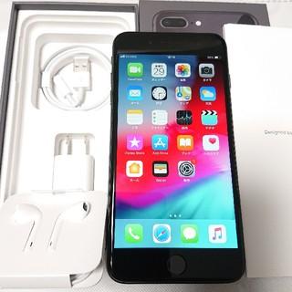 アイフォーン(iPhone)のぐっち様専用 iPhone8 plus 256GB(スマートフォン本体)
