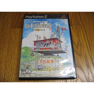 プレイステーション2(PlayStation2)のPS2 白中探検部(家庭用ゲームソフト)